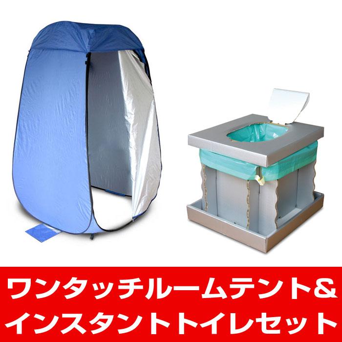 水洗ポータブルトイレ