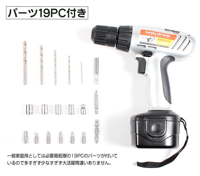 充電ドリルドライバー Z-5100