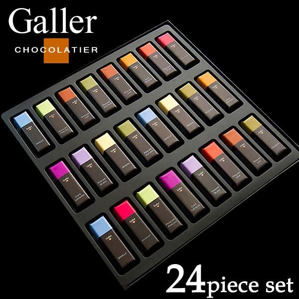 Galler ガレーミニバーギフトボックス24本セット分