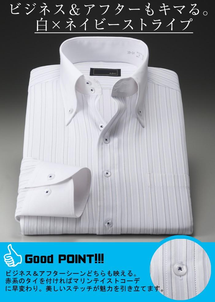 長袖ドレスシャツ3枚組 2.5ボタン