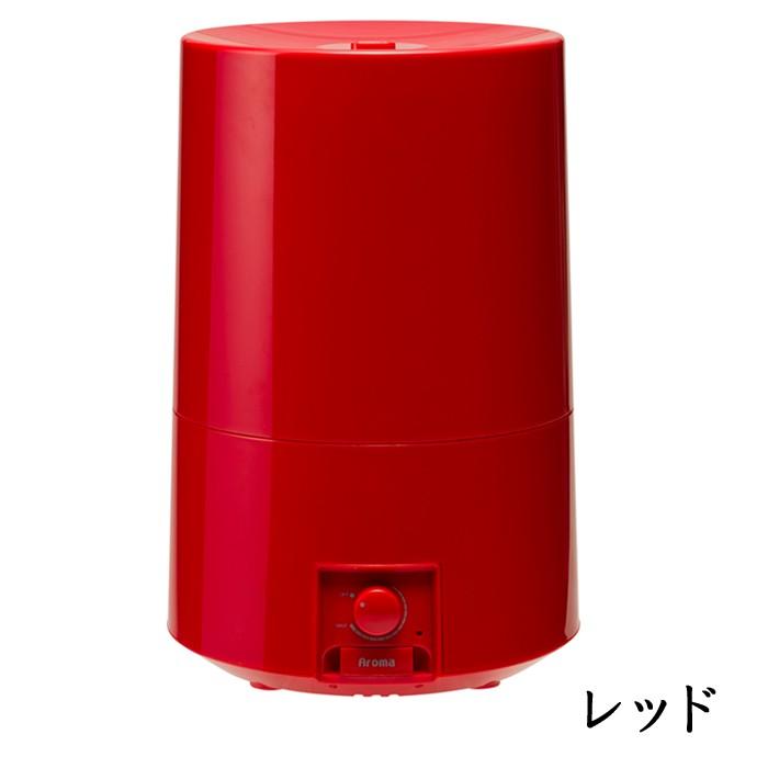 アロマ加湿器Float(フロート)