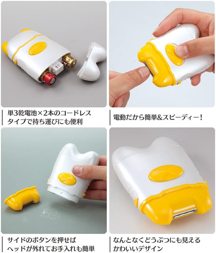 電動爪切り Ho-40191