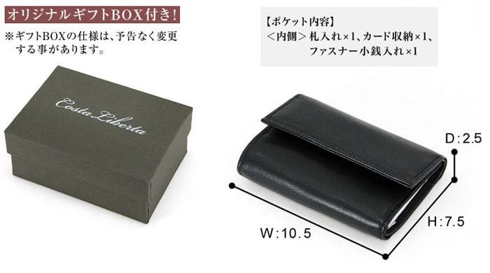 コインキャッチャー付コンパクト財布