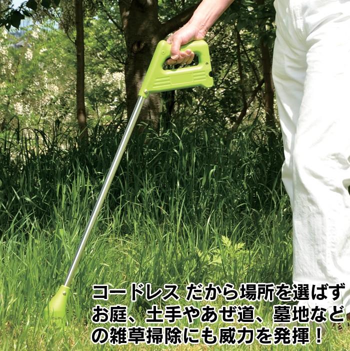 充電式コードレス 草刈機 ローラー付 [VS-WGE02]