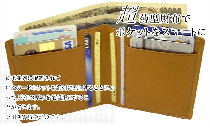 スィンリー折財布(札入・小)SL-B-S02