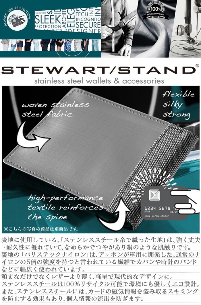 スチュワートスタンドステンレススチール製3つ折り財布 TF