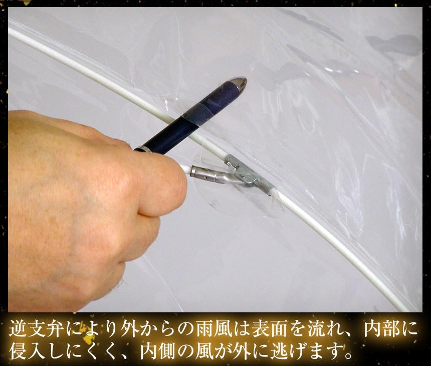 高級透明ビニール傘 縁結