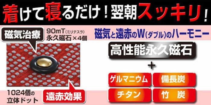 マグネッカー DX 手用 磁気 サポーター 0070-1060 レッド