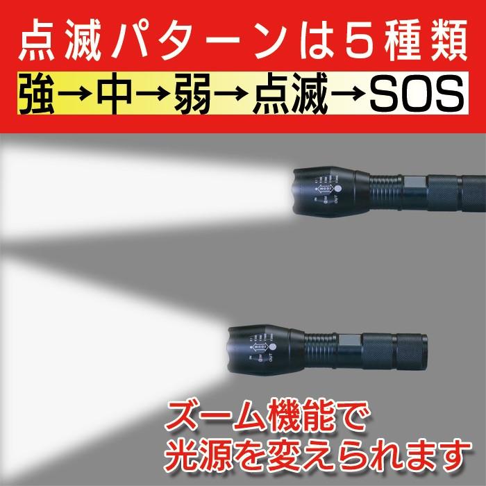 300m 照射 の 強力 LED ズーム ライト YO-0300 【2個セット】