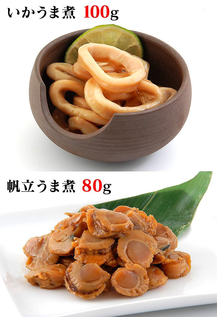 海の幸 4種類 食べ比べセット