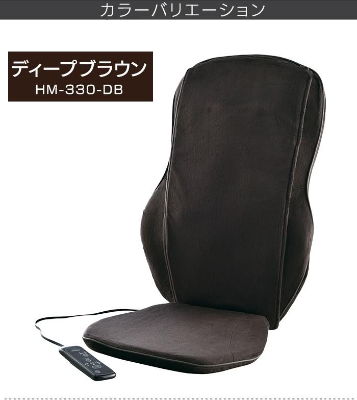 オムロン シートマッサージャ HM-330