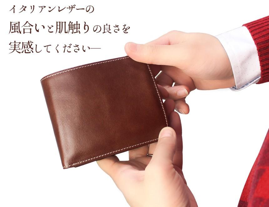 イタリアンレザー 2つ折り財布