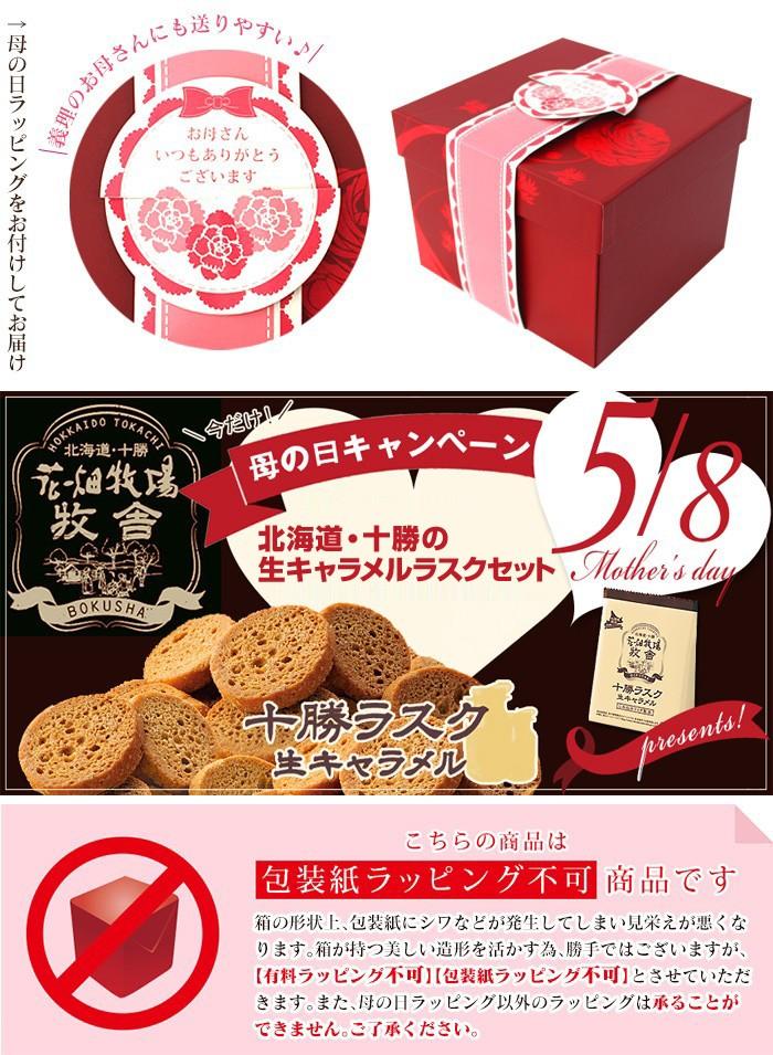 花茶「優雅セット」工芸茶5種 (花畑牧場ラスクセット)