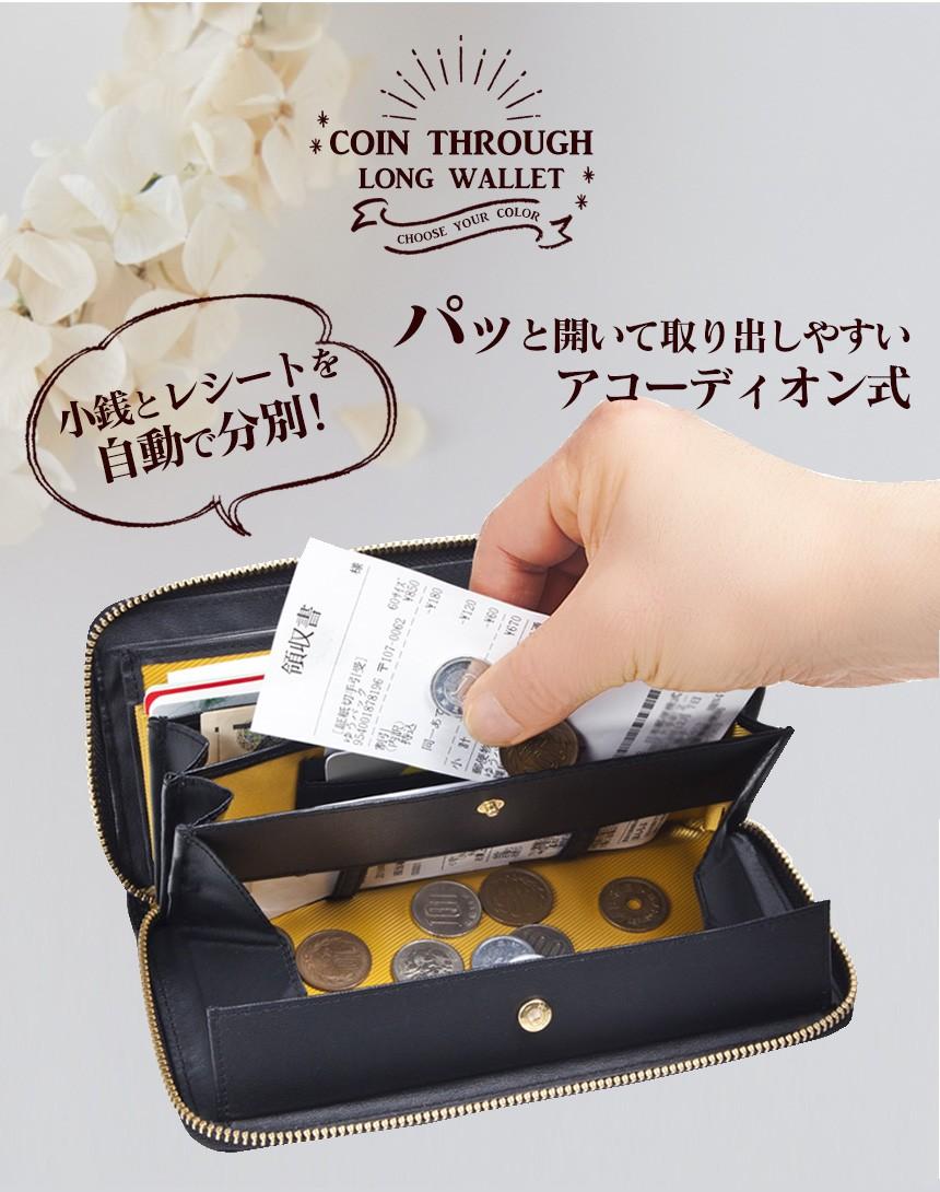 花柄レシートすっきり長財布