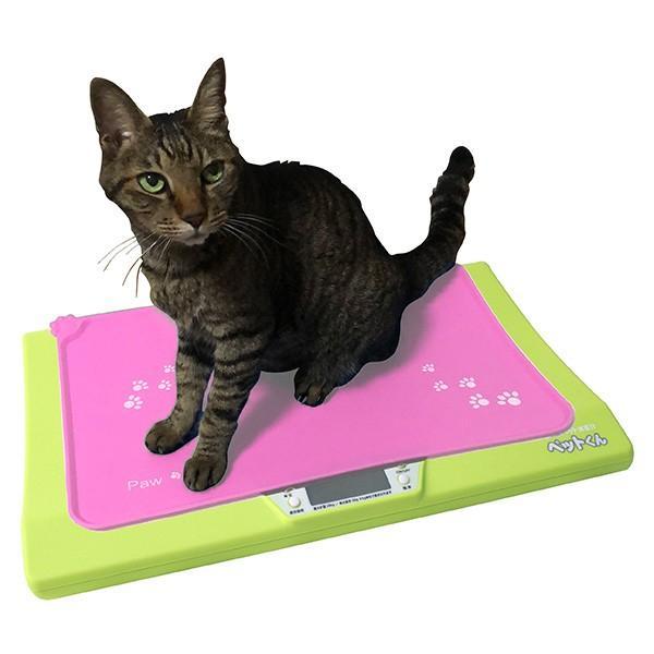 ペット用体重計 犬 猫 ペットスケール デジタル 子猫 子犬 ペット体重計 5g単位 小型 ペットくん ペット君 はかり ペット用品 ベビーペット wide 14