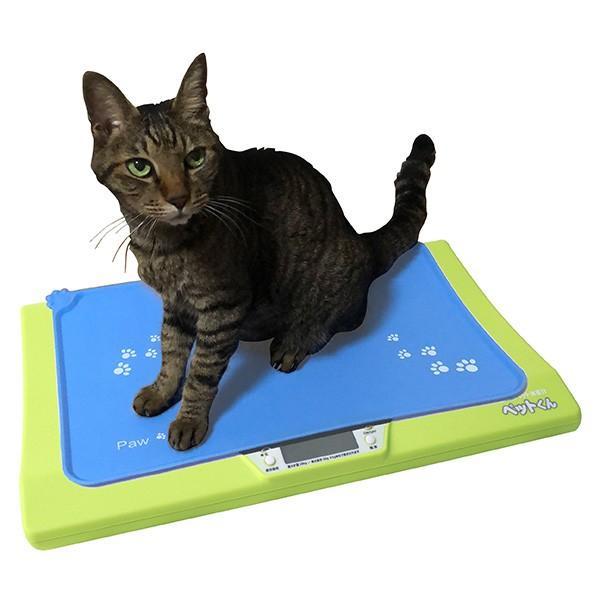 ペット用体重計 犬 猫 ペットスケール デジタル 子猫 子犬 ペット体重計 5g単位 小型 ペットくん ペット君 はかり ペット用品 ベビーペット wide 15