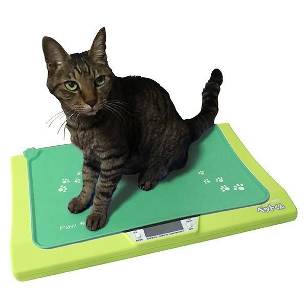 ペット用体重計 犬 猫 ペットスケール デジタル 子猫 子犬 ペット体重計 5g単位 小型 ペットくん ペット君 はかり ペット用品 ベビーペット wide 16