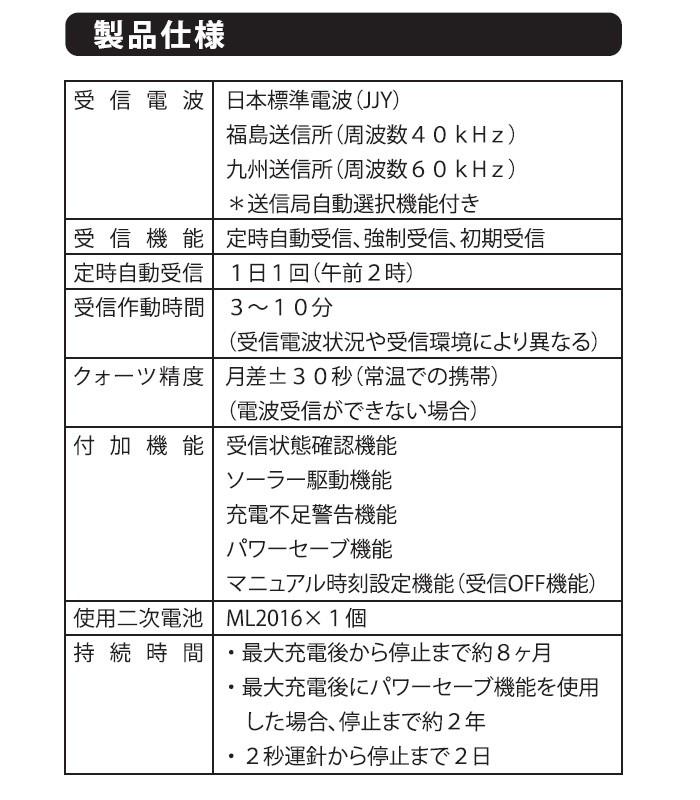 pierre cardin ピエール・カルダン ソーラー電波腕時計【新聞掲載】【カタログ掲載1610】