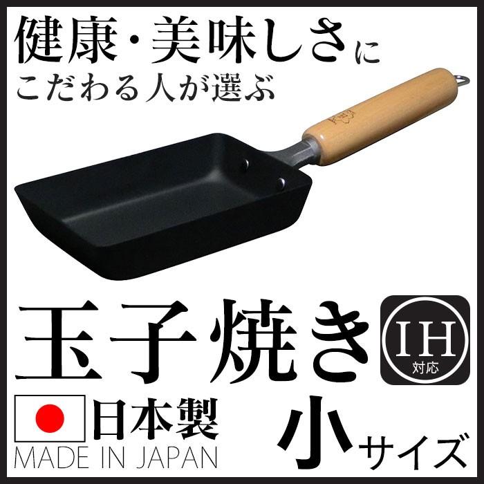 匠 卵焼き(小)[MGEG-S]