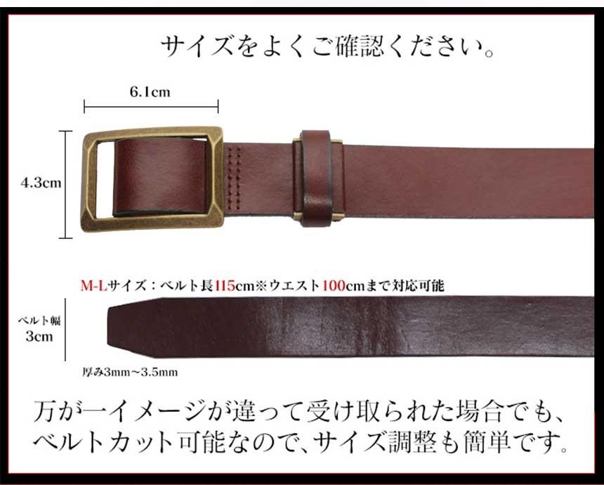 栃木レザー無段階スライドベルト【アンティークゴールドバックル】