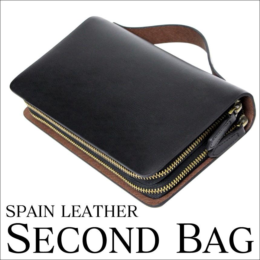 スペインレザーダブルファスナーセカンドバッグ