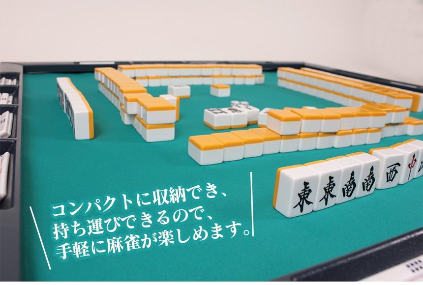 ジャンクマット麻雀セット【新聞掲載】