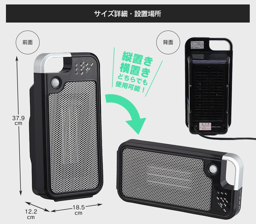 トイレ暖房 人感センサー付消臭セラミックファンヒーター[YSL-S1200SMC]