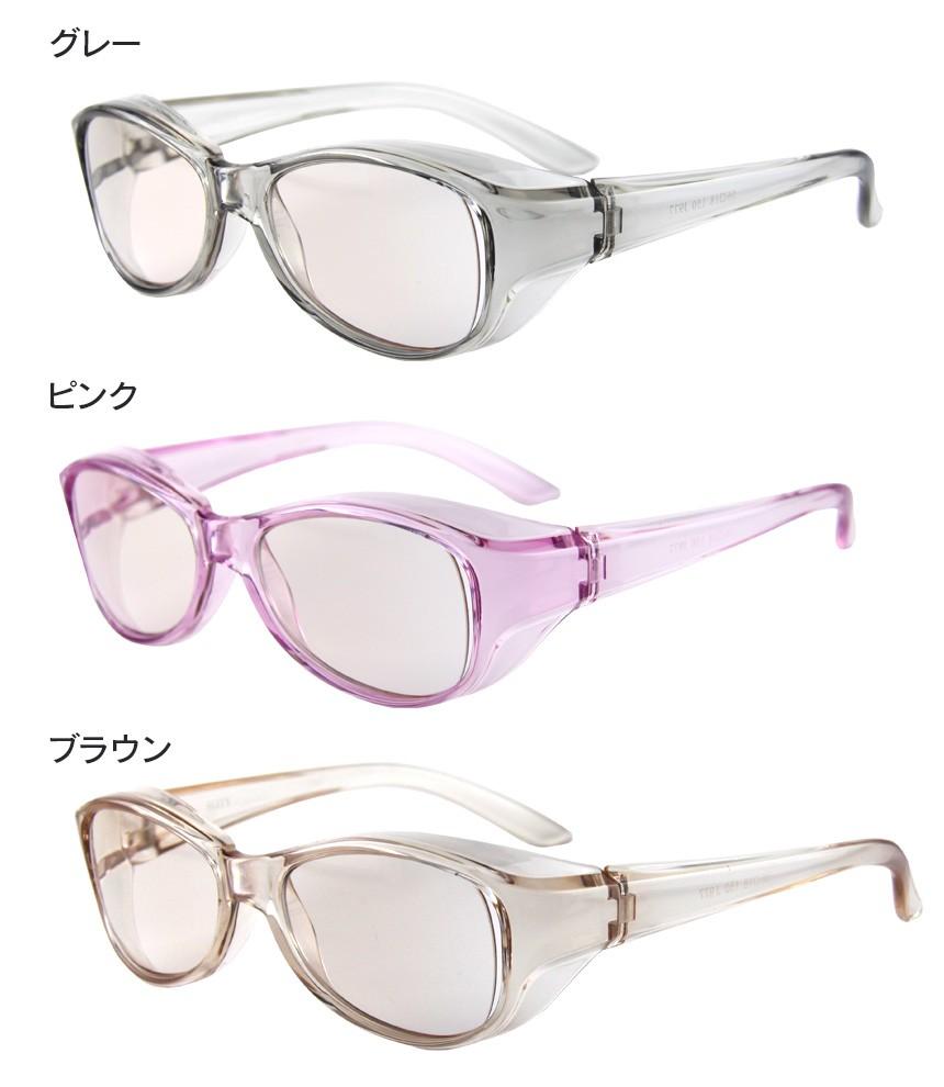 ブルーライトカット メガネ型拡大鏡[J-977]【同色2個組】【新聞掲載】