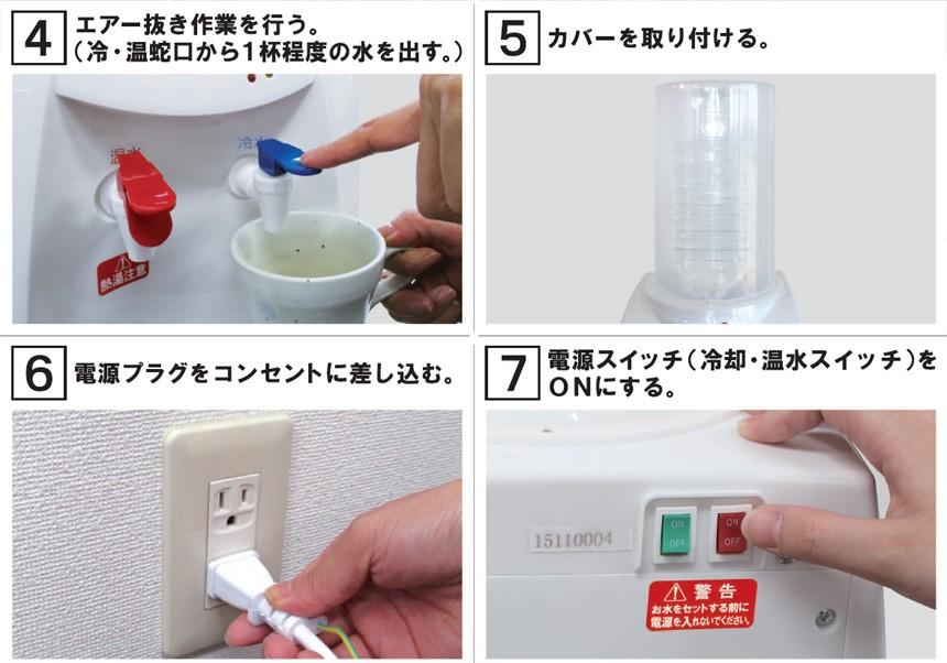 おいしさポット(2Lカバー・専用キャップ2種付)