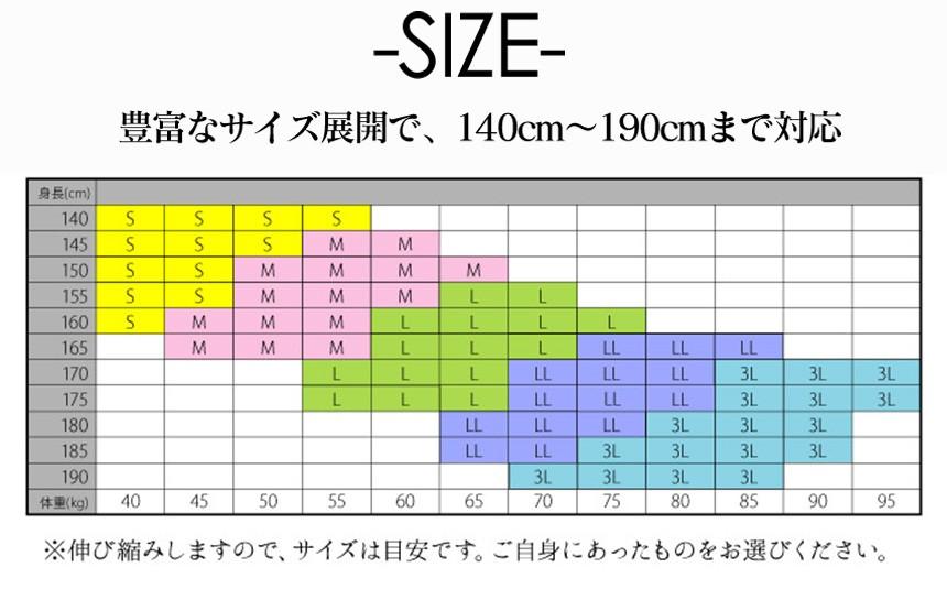 Activitalコンプレッションインナー プラス温 ボトムス【同サイズ2枚組】