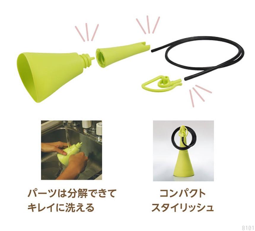 発声練習器 UTAET ウタエット