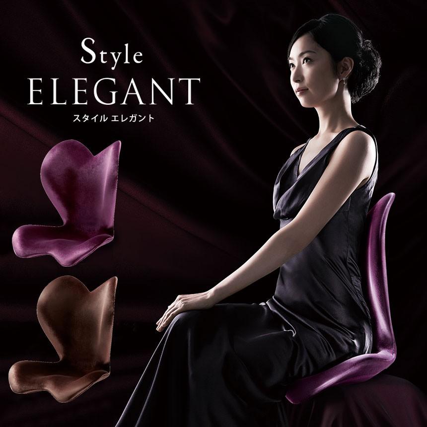 スタイルエレガント Style ELEGANT