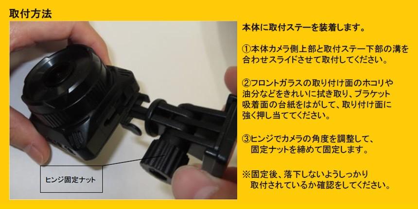 注意喚起機能付コンパクトドライブレコーダー N-A200DC