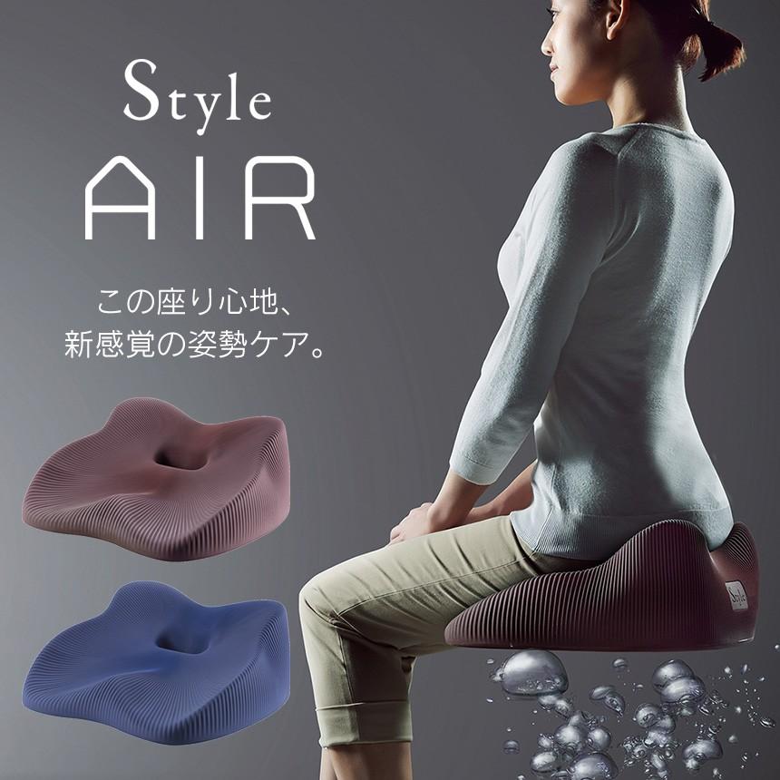Style AIR スタイルエアー BS-SA2221F