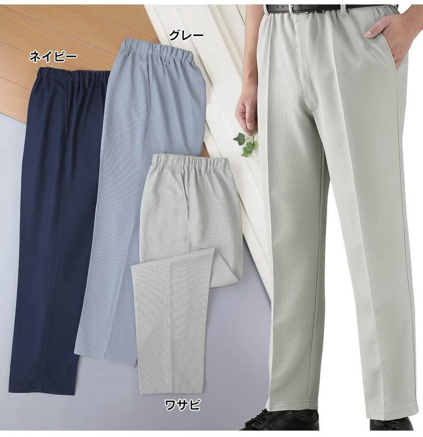 爽やか吸汗パンツ 同サイズ3色組