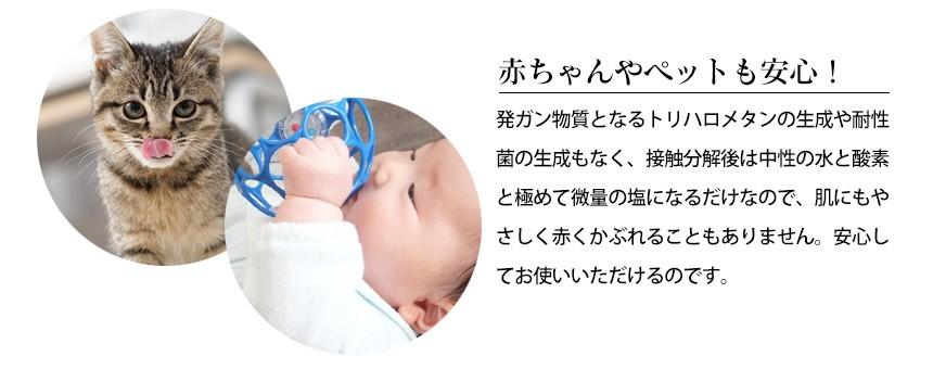 詰替え用ピーズガード [PG-L800]