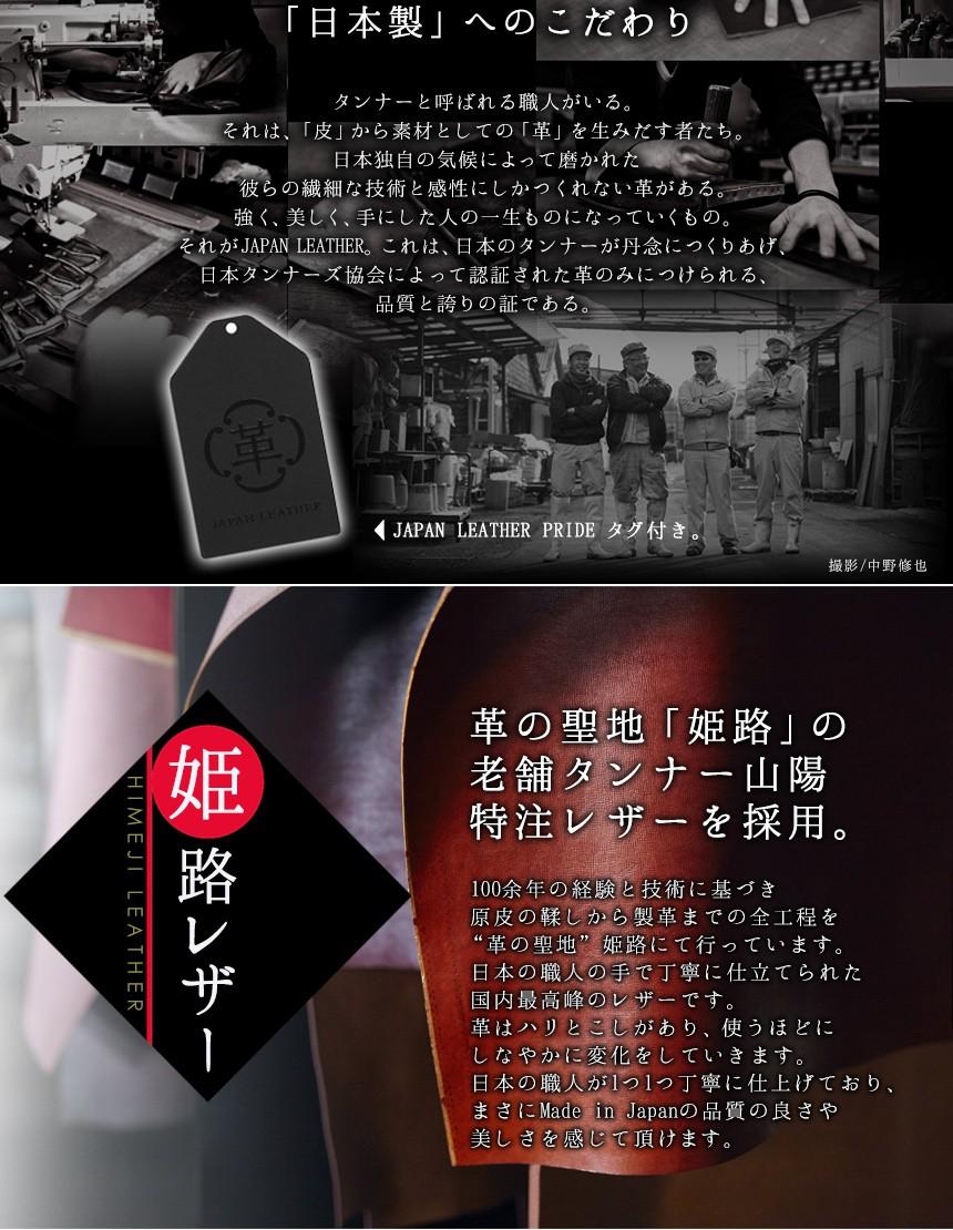 姫路レザー牛革無段階スライドベルト
