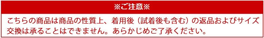 姫路レザー牛革無段階スライドベルト【2本組】