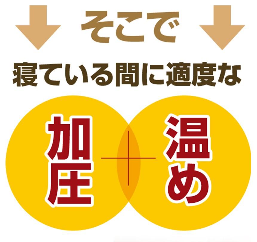 マグネッカーDXふくらはぎ・すね用 2枚セット