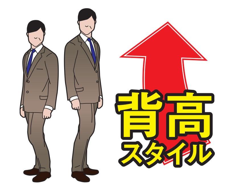 5.5cmアップ!背筋もスラリ!ビジネスシューズ【2足組】