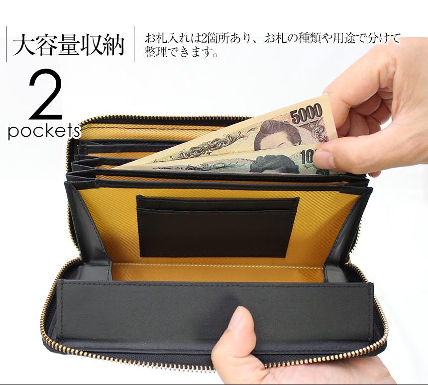 カーボンレザー多機能長財布