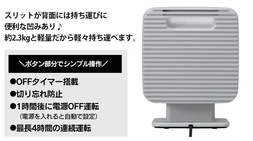 リフレクトヒーター Z310[](自動首振り機能付き)