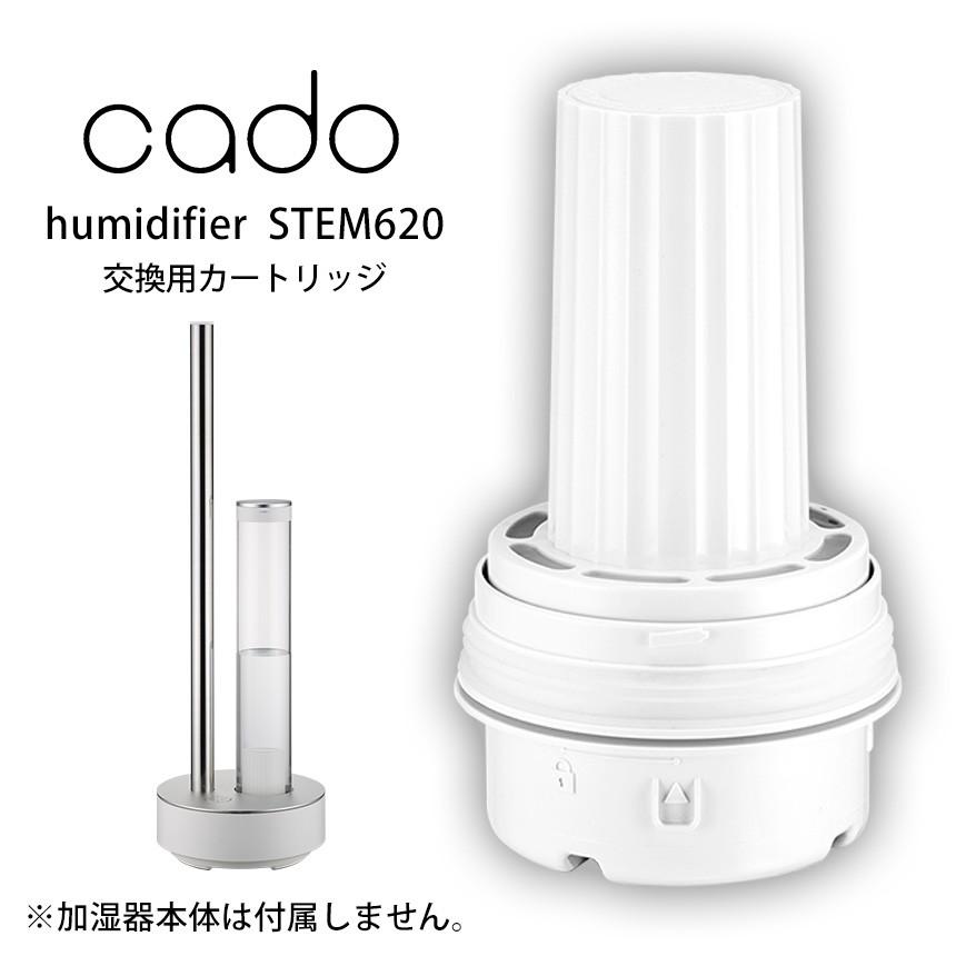 cado[HM-C620]交換用カートリッジ[]