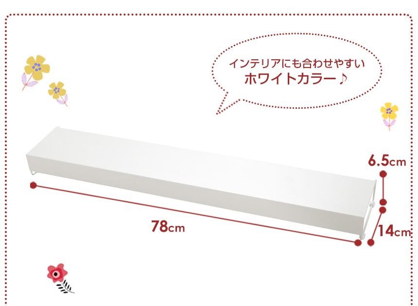 コンロ奥カバー&ラック(大)