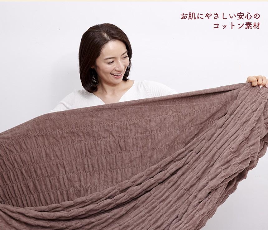 発熱あったか毛布 ウォームサポート