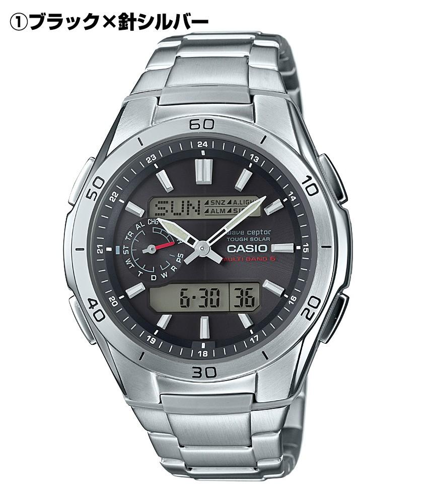 カシオ電波ソーラー腕時計ウェーブセプター
