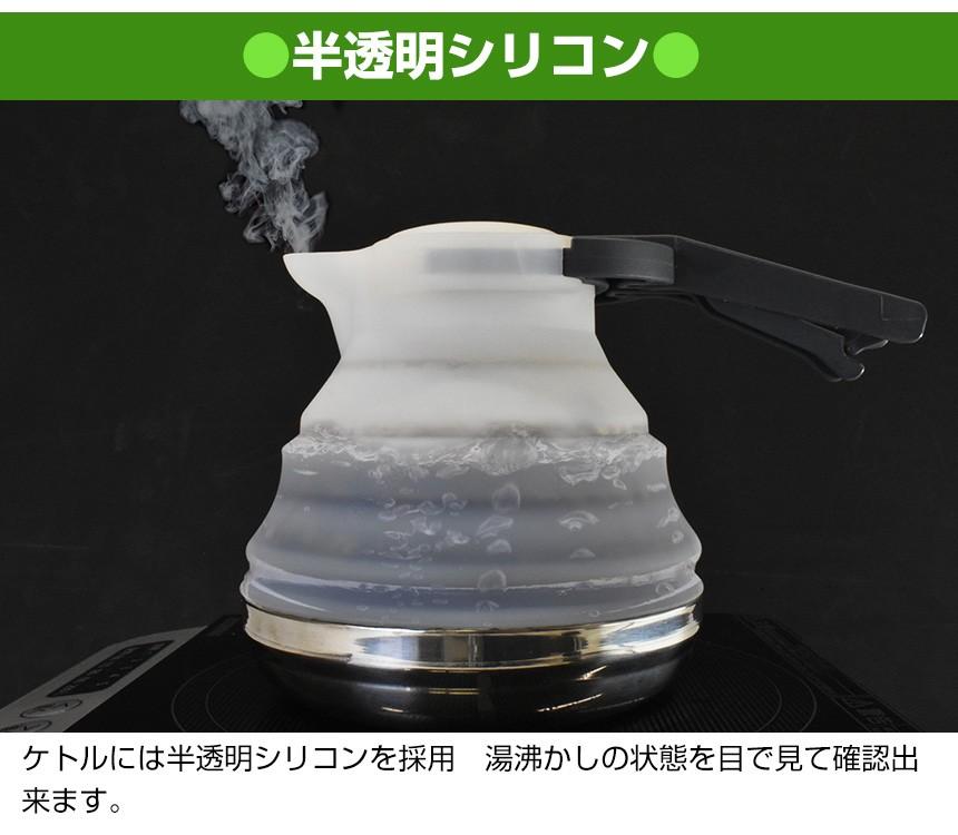 折り畳みケトル&カップセット【oritam(オリタム)】[]