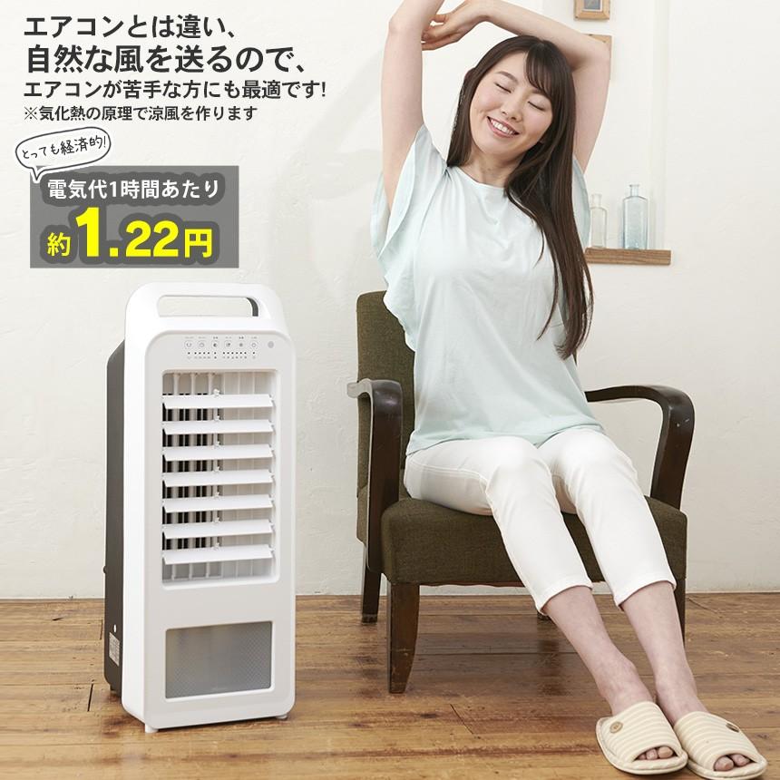 ボックス冷風扇 エアクールファン []