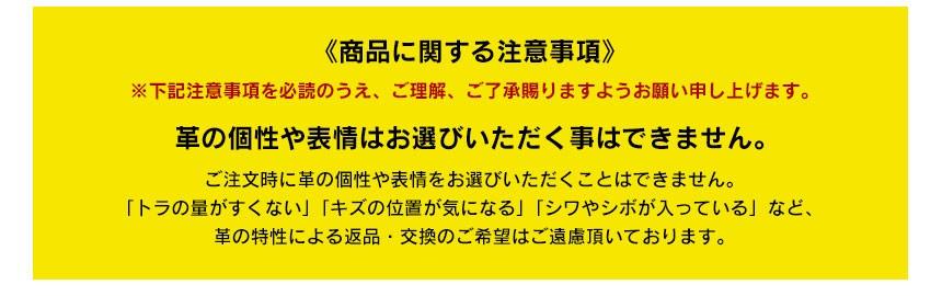GENTRAIL牛革多機能財布 栃木レザー特別仕様