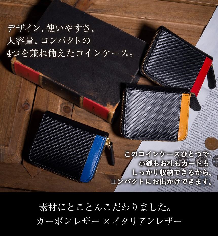 カーボンレザー多機能小型財布